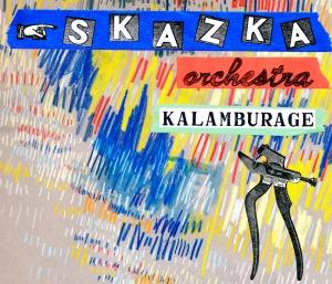 skazka cover www